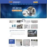 青岛网站建设哪家好有限公司