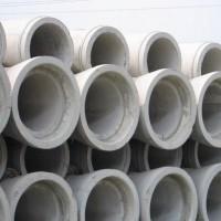 混凝土和钢筋混凝土排水管