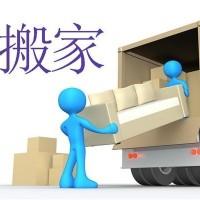 胶南地区搬家公司