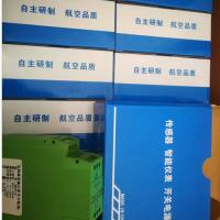 青岛保鲜柜温控表 / 经济型温控表-青岛烨为技术有限公司
