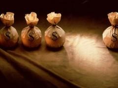 青岛最新小微企业补贴